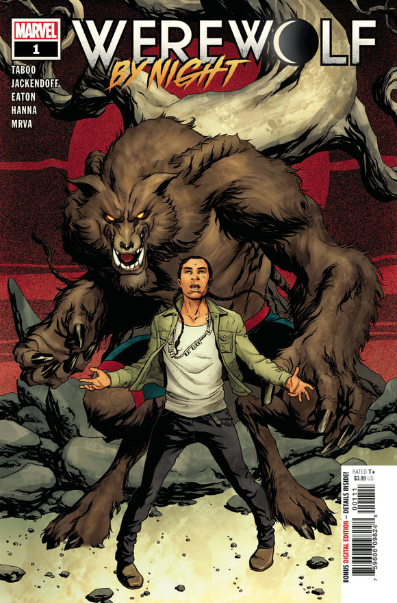 Werewolf By Night #1 (of 4) - Comics