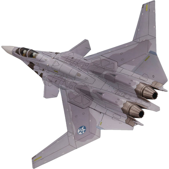 Ace Combat 7 Skies Unknown X-02S Osea Plastic Mdl Kit - Toys and Models