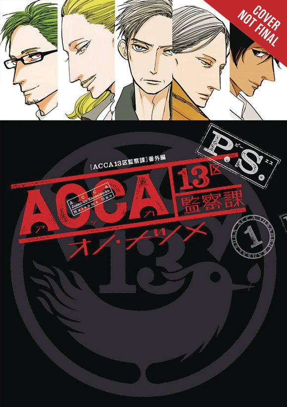 Acca 13 Territory Inspection Dept Ps GN Vol 01 - Books