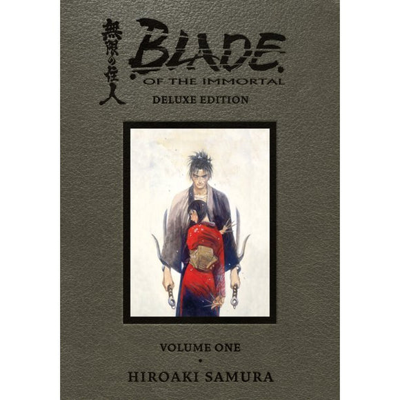 Blade of Immortal Dlx Ed HC Vol 01 - Books