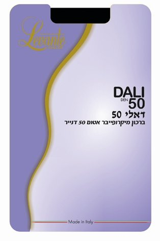 DALI DEN 50 KNEE HIGH - Head Over Heels - Israel - LEVANTE - מכף רגל ועד ראש