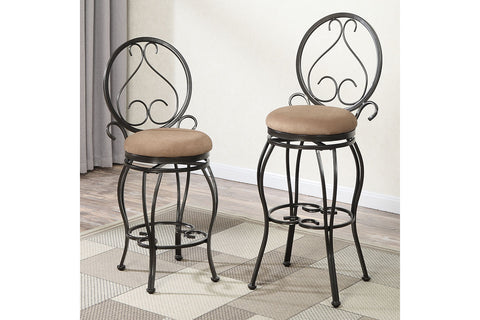 F1530 Dining Room Swivel Barstool