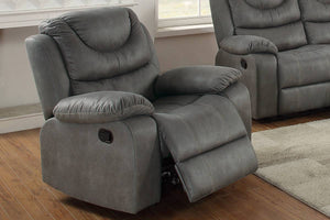 F6767 Living Room Rocker Recliner
