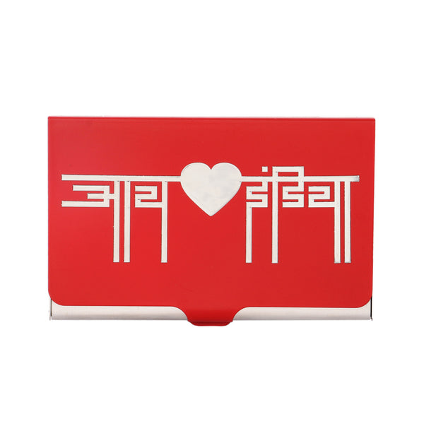 I Love India Visiting Card Holder