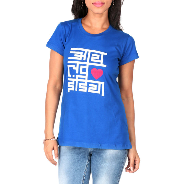 I Love India Ladies T-Shirt