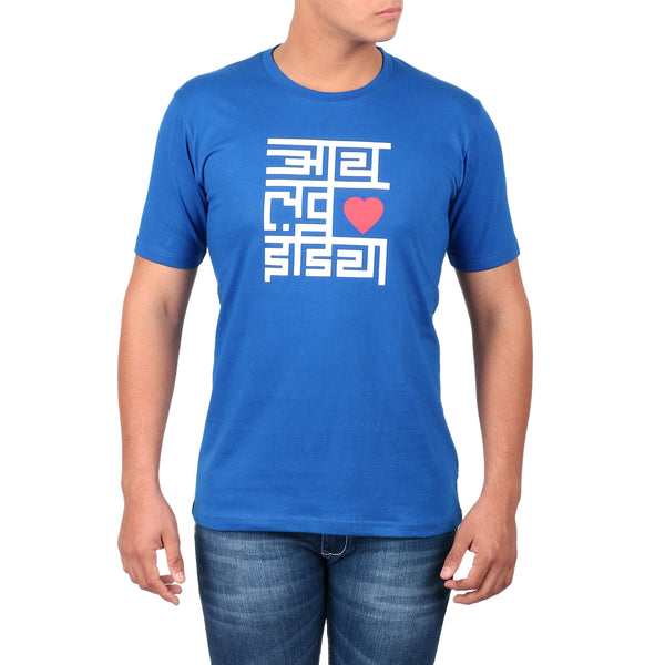 I Love India Men's T-Shirt