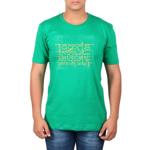 Shlok Men's T-Shirt