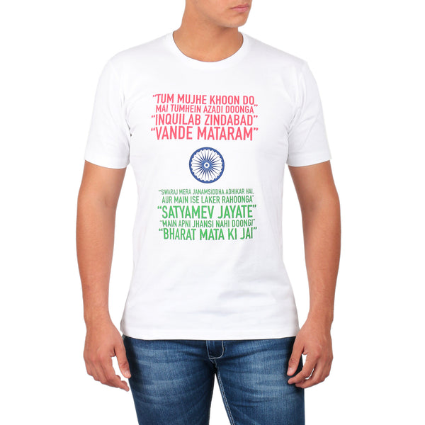 Spirit of India Men's T-Shirt