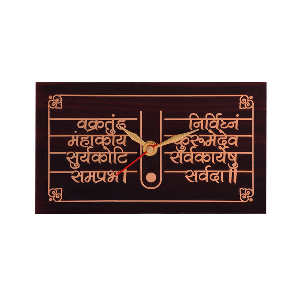 Shlok Table Clock Metal on MDF