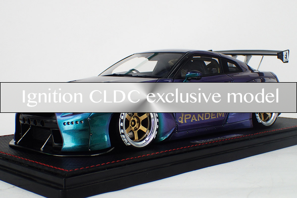 Ignition Model CLDC Exclusive Edition