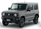 BM Creations 1:18 Suzuki Jimny (JB64)  Medium Gray(Right Hand Drive )  Japan Special 660cc Engine(18B0016) diecast Full open available on October 15th 2020 Pre order now