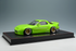 Makeup 1:18 Mazda RX-7 (FD3S) Rocket Bunny resin (IM002A4) Lime Green available on 7 May 2018