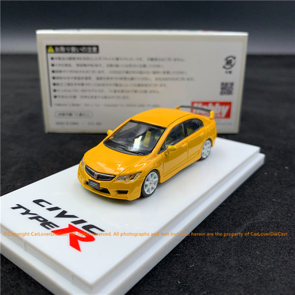 Hobby Japan 1:64 Honda Civic Type R (FD2) Yellow diecast car model (HJ641003AY)
