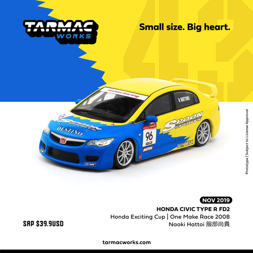 Tarmac Works 1:43 Honda Civic Type R FD2 Honda Exciting Cup One Make Race 2008 Naoki Hattoi 服部尚貴 (T43-008-08HEC96) diecast car model available on  Nov 2019 pre-order item