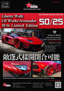 Fuelme 1:43 LB Works Aventador Roadster 50th Limited edition (Metallic Red wine) Resin Car model (FM43007-50LE-JN25) available on end of Oct 2019 pre-order item