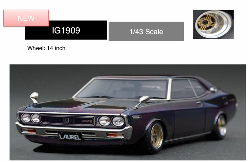 Ignition model 1:43  Nissan Laurel 2000SGX (C130) Metallic Purple/Green (IG1909 ) limited 120pcs available on April-May 2020 pre-order item