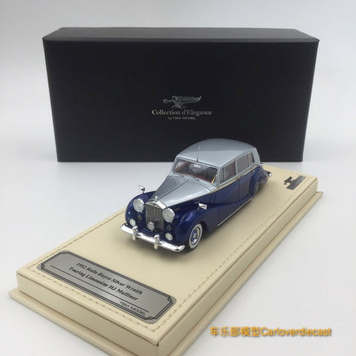 TSM - Collection d'Elegance Rolls Royce 1952 Silver Wraith Touring Limousine HJ Mulliner resin scale 1:43 available now (TSMCE154310)