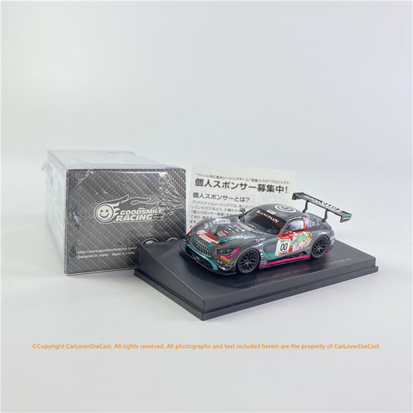 GOOD SMILE 1:64 HATSUNE MIKU AMG 2017 SPA24H FINALS ver.  With display cover and Base (GR84243) diecast car model available now
