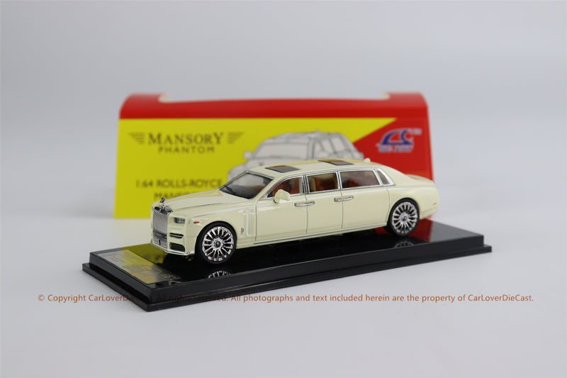 SMALLCARART 1:64  RR Phantom Generation 8 EWB Creamy yellow (SK164007BY) Diecast Car available on the end of April 2021  pre-order now