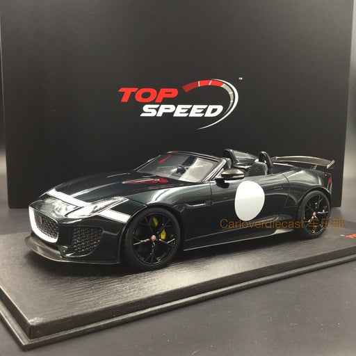 (TSM) Jaguar F-TYPE Project 7  British Racing Green Metallic  resin scale 1:18 Limited 999pcs available  now (TS0033)