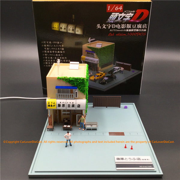 Automodel 1:64 Diorama Tofu Shop with 2 figure (AM0202)  available now