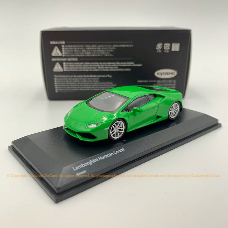 Kyosho 1:64 Lamborghini HURACAN  with display cover and base (Blue / Purple / green) diecast car model available now