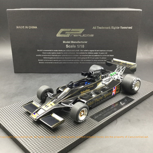 GP Replicas 1:18 Lotus 78 1977 ( GP07A) resin car model (GP07A)
