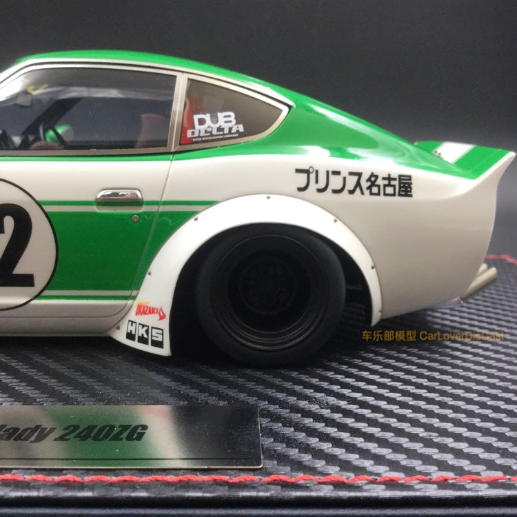 Makeup 1:18 Nissan FairLady S30Z LB works resin model (White green) IM004F available now