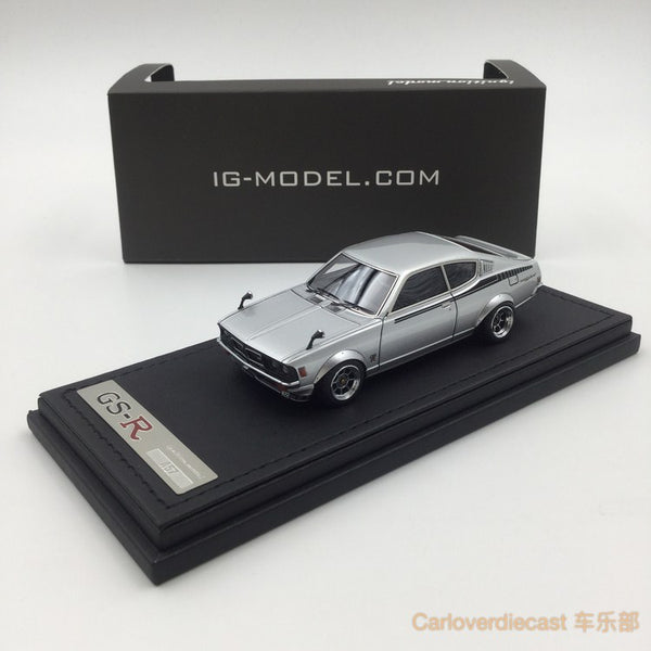 Ignition model - Mitsubishi Colt Galant GTO 2000GSR (A57) Silver resin scale 1:43 - IG0641