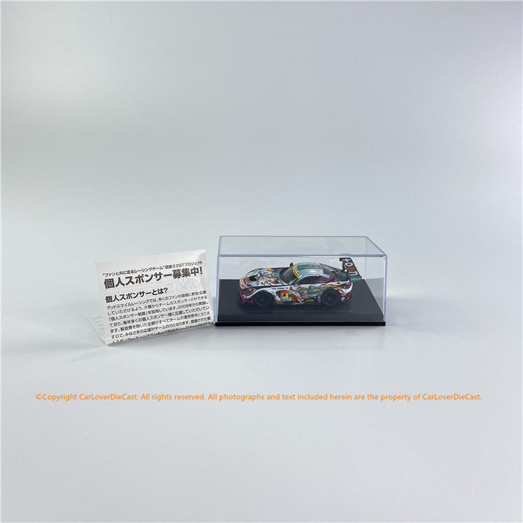 GOOD SMILE 1:64 HATSUNE MIKU AMG 2016 SUPER GT ver. With display cover and Base (GR84240) diecast car model available now