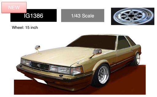 Ignition Model 1:43 Toyota Soarer 2800GT Extra (Z10)  Gold/Brown (SS-Wheel) resin model (IG1386) available on July / Aug 2019 Pre-order now