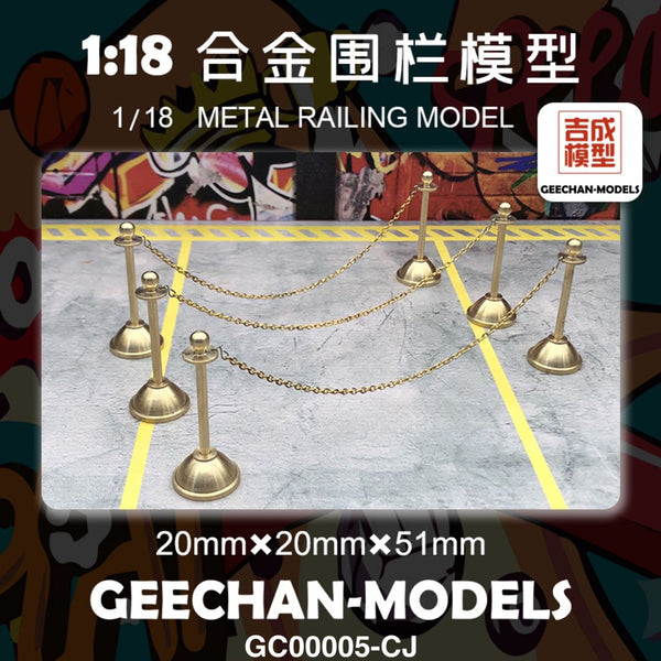 GEECHAN-MODEL 1:18 Metal Railing Model (GC00005-CJ ) available on mid of October 2020 pre-order item