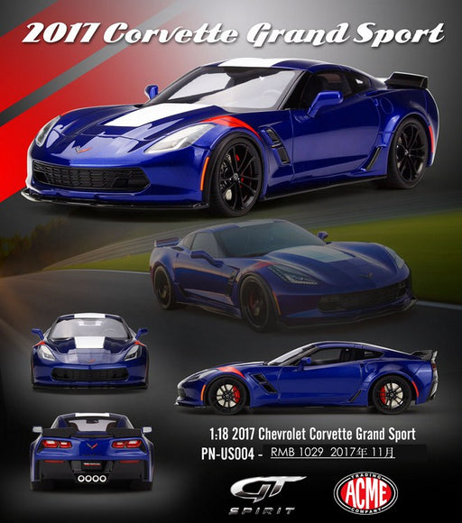 (ACME) 2017 Chevrolet  Corvette grand sport   resin scale 1:18  US004  available on Nov 2017 pre-order now