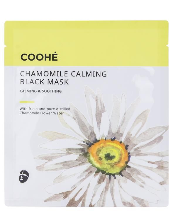 CHAMOMILE CALMING BLACK MASK