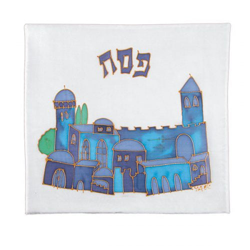 Matzah & Afikomen set, Hand painted -Jerusalem blue