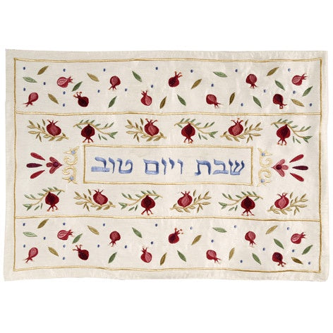 Challah Cover-Pomegranates Bright