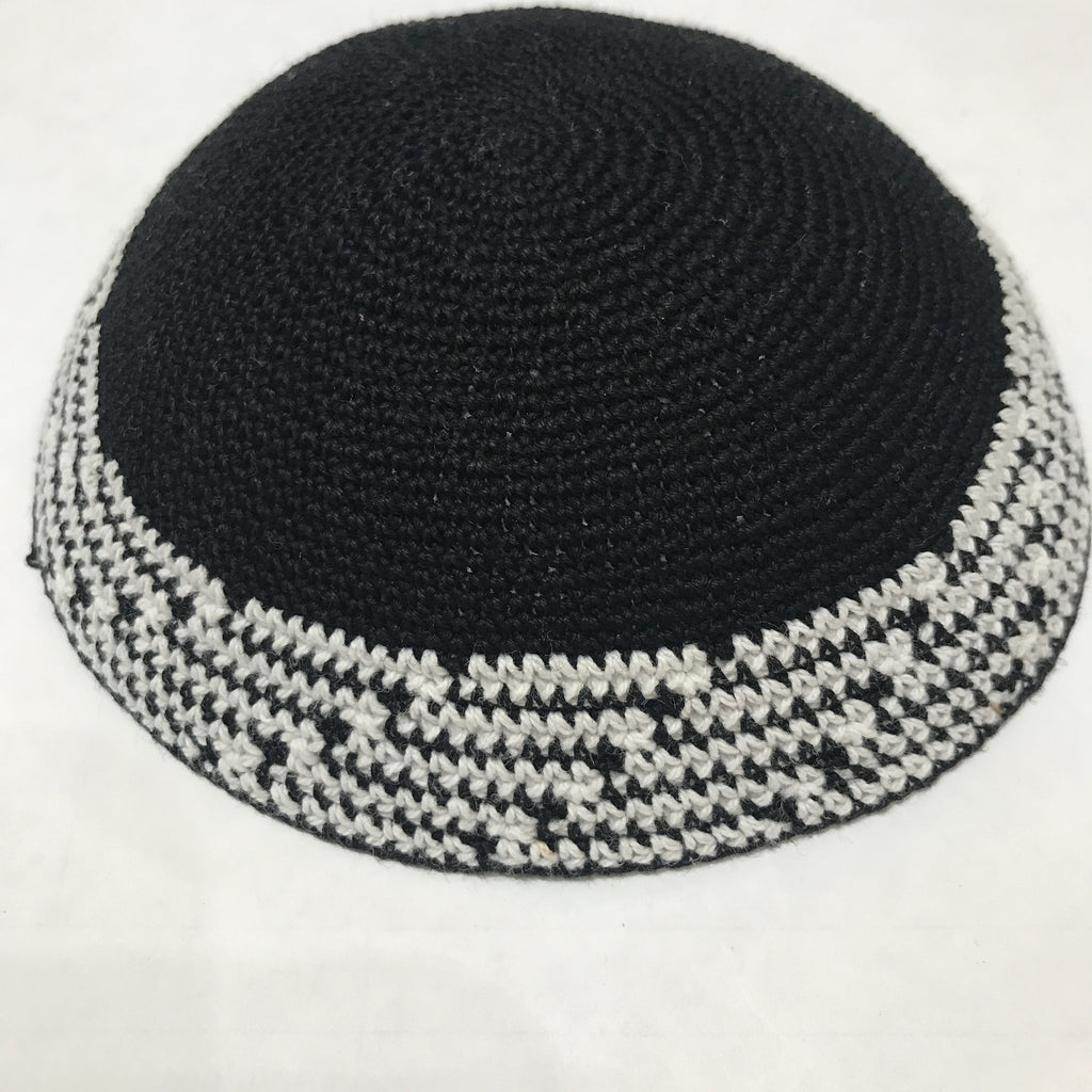 Knit Kippah, Black and White border stripe