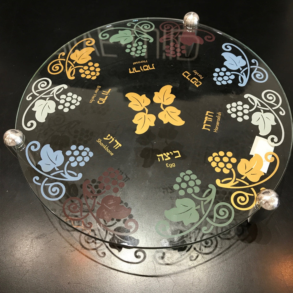 Etched Glass Seder Plate colour