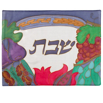 Challah Cover,  Silk Hand Painted seven species