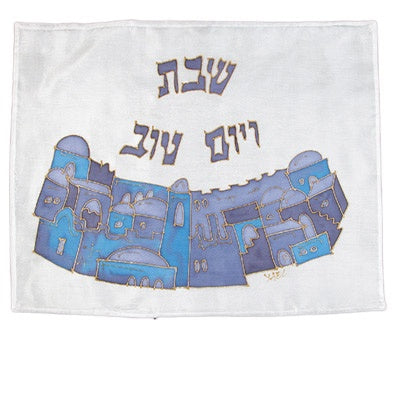 Challah Cover- Hand Painted Silk, Jerusalem Blue