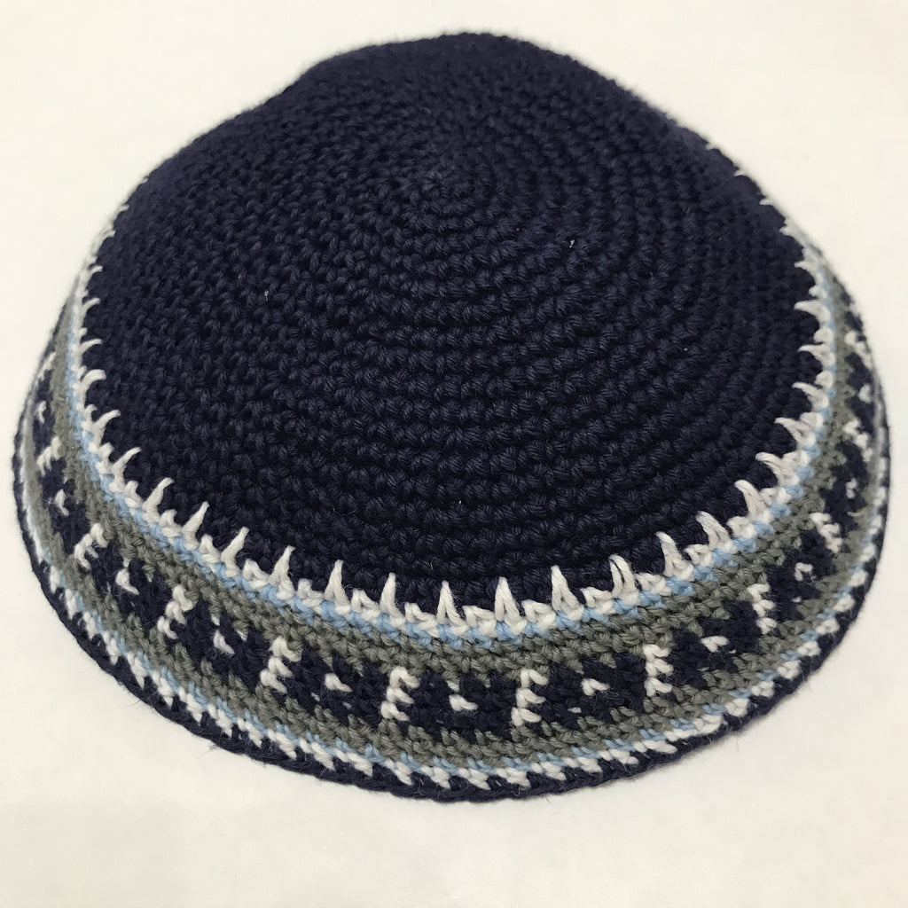 Knit Kippah, Navy Stripe border