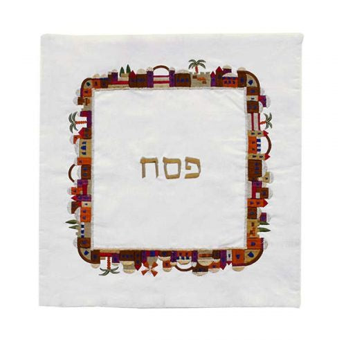 Matzah and Afikomen multi colour  set