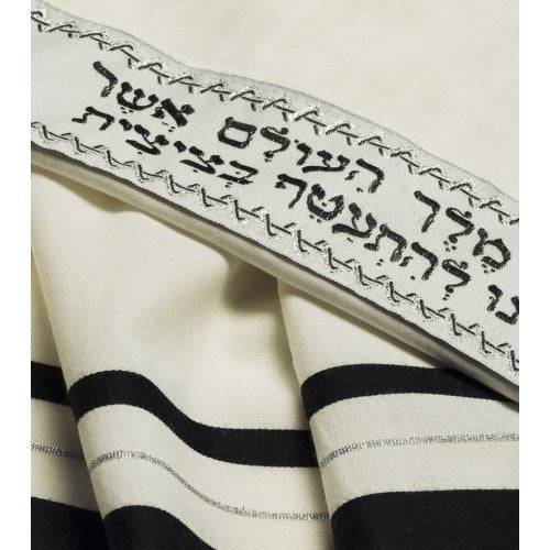 Tallit, Traditional  Chabad Black and Silver Stripes 47'' x 58''