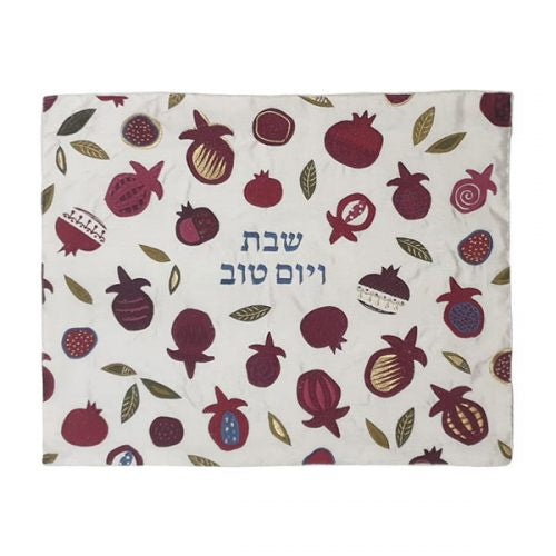 Challah Cover, Large Pomegranates
