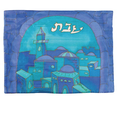Challah cover Silk, Jaffe Gate- Blue