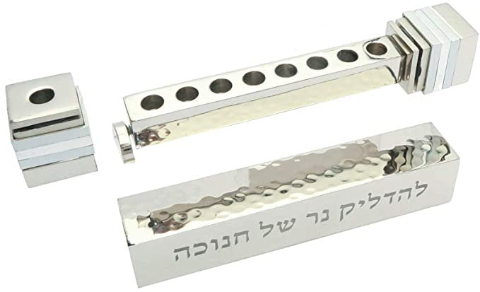 Travel Chanukah Square Menorah-Silver