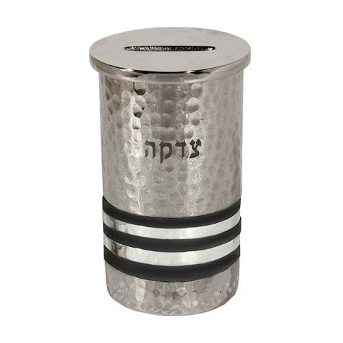 Tzedakah Rings Black