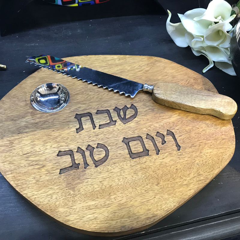 Challah Board+ Salt dish + Knife set
