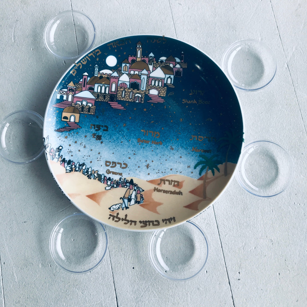 Seder and Matzah plate set, Exodus