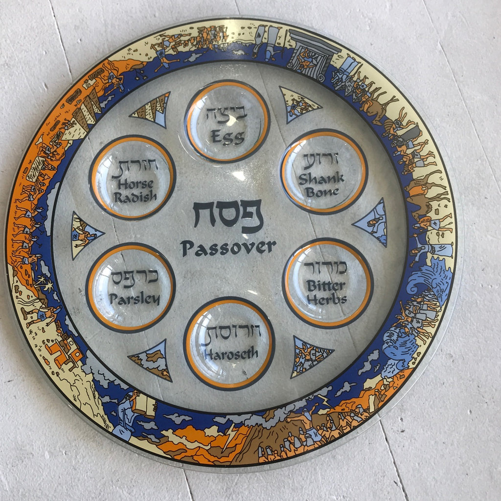 Seder and Matzah plate Set, Pharaoh